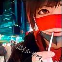 ☆★まゆげ系かずき★☆  ※【コミュ障】