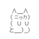(ニヮカ)ノ すごい動画を見よう!