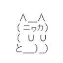 Video search by keyword 神動画 - (ニヮカ)ノ すごい動画を見よう!