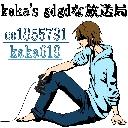 人気の「ポケモンXY」動画 10,257本 -kaka's gdgdな放送局