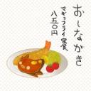 人気の「チャージアックス」動画 781本 -魔魚