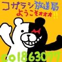 コガラシ放送局>(´・ω・`)