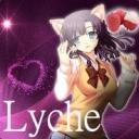 LycheのSA配信