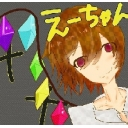 えーちゃんのスーパー放送局