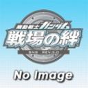 Video search by keyword ドリフ - 戦場の絆