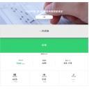 Video search by keyword 英会話 - 英語・英会話講師募集
