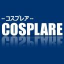 COSPLARE-コスプレア-