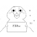 Video search by keyword スマブラ64 - ♫クリスタルンルン♫