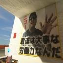 人気の「実況プレイPart1リンク」動画 112,113本 -邪神ルヒネ(実況廃人)
