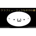 週刊ボクらん(週刊 ボーカロイド・クラブミュージック・ランキング)