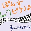 人気の「ジブリ」動画 4,452本 -ぽんずピアノ♪