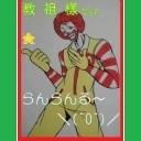 ダイチャ.commu