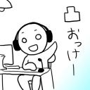 人気の「代理ちゃん」動画 74本 -いふぃーらいん