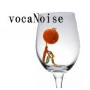 電子ドラッグ -【ボーカノイズ】 ▓▒▓▒▓ vocaNoise ▓▒▓▒▓ 【アンダーグラウンド】