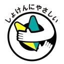 キーワードで動画検索 ワカバ - ワカあんの実況動画配信所
