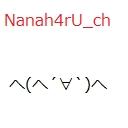 Nanah4rU_ch