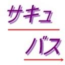 レイヤーズ ~サキュバス軍団と~