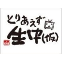 くまもんぶらり旅(๑◕ܫ←๑)ゞ ケイレイ!!