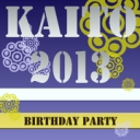 「KAITOお誕生会2013」実行委員会