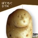 タイトルホイホイ -ぽてもぐDTM(芋) 作ってください @ ポテ少
