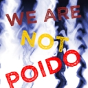 "We are Not ""ぽいど"" ~ぽいどじゃない声真似主団体~"