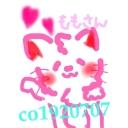 キーワードで動画検索 荒ぶるBGM - ☆゚:.+In your Heart+.:゚☆