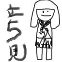 立ち見界隈(^o^)!