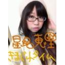 星名恵里のきまぐれたいむ~(´゚ロ゚`)