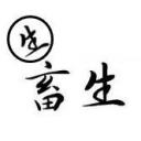 """人気の「ワリオランド」動画 261本 -住吉""""生""""畜生"""