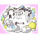 人気の「電脳コイル 話」動画 76本 -頁【ペ~ジ】の気ままな遊戯場
