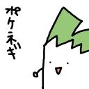 くまっくまー イェア!!(`・ω・´)b