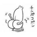 ♥雑な HI☆WA☆I 放送局♥