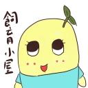 飼育小屋ヾ(・∀・`o)ノ