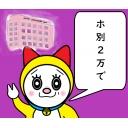 人気の「JK」動画 5,208本 -ぱぷわっていく