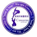 歌楽狩猟響奏局Concerto(コンチェルト) ニコ生支部