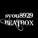 syou8929が放送するだけの簡単なお仕事( ^ω^)・・・とでも思っていたのかい?