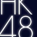 AKB -【(・ω<)】ほぼ日刊HKT【(^O^)v】