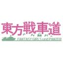 人気の「幻想入りシリーズ」動画 29,441本 -色々作ってる主の部屋