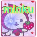 minkuのミンクによる自由気ままな放送