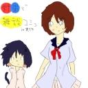 姉弟で雑談コミュ(^ω^三^ω^)