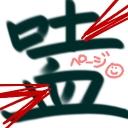【雑談】ぺぺぺぺページ【ニコ生支部】