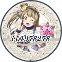 人気の「魔女の家」動画 10,888本(2) -ⓗⓐⓟⓟⓘⓝⓔⓢⓢ☺ⓒⓞⓜⓜⓘⓣⓣⓔⓔ