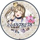 人気の「ラブライブ!」動画 22,797本 -ⓗⓐⓟⓟⓘⓝⓔⓢⓢ☺ⓒⓞⓜⓜⓘⓣⓣⓔⓔ