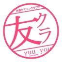 キーワードで動画検索 ryo - 友達とMineCraft -友クラ-