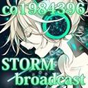 ストーム☆stormの探偵事務所