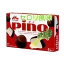 Perfume -pinoのCiao☆っと生放送