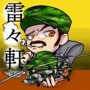 人気の「三沢岳明」動画 64本 -雷々軒