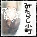ぐだりん放送(´・3・`)っ/.*+☆