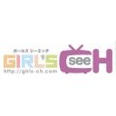 GIRL'S CH niconico支店