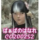 人気の「旅」動画 281,213本 -*** ばぁば の はなれ ***